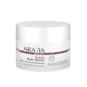 ARV - Масло для тела восстанавливающее Cocoa Body Butter