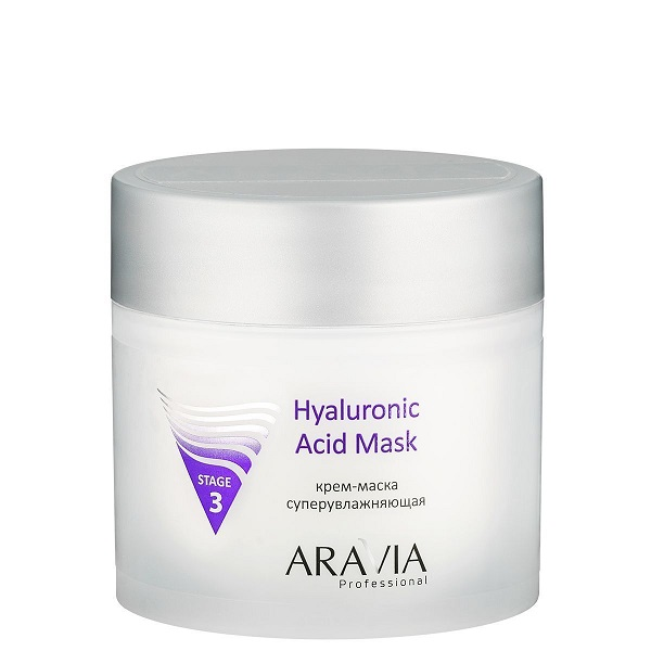 Крем-маска суперувлажняющая Hyaluronic Acid Mask