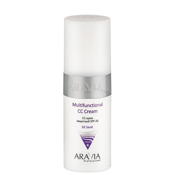 CC-крем защитный SPF-20 Multifunctional CC Cream (тон 02 Sand)