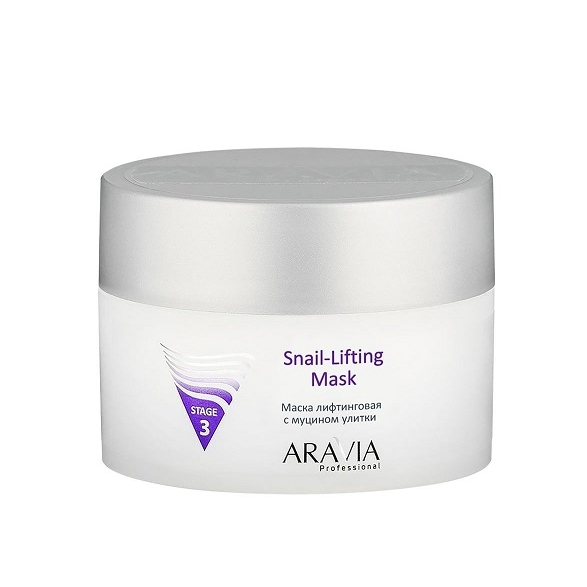 Маска лифтинговая с муцином улитки Snail-Lifting Mask, 150 мл - Aravia Professional (Россия)